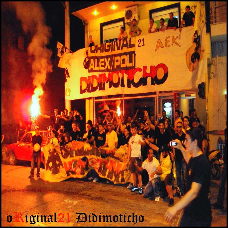 DIDIMOTICHO21